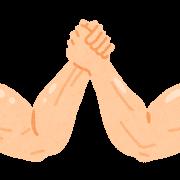 腕相撲の腕のイラスト