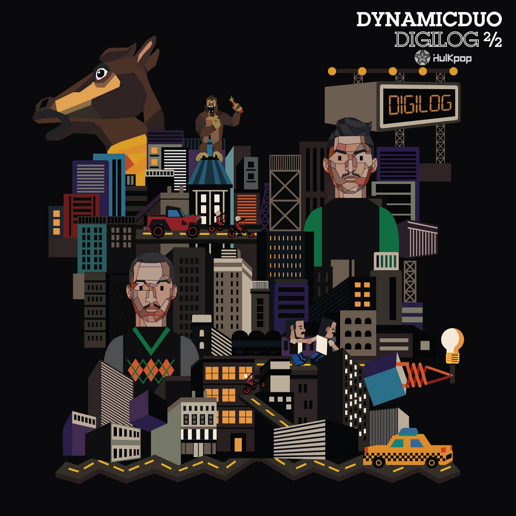 Dynamic Duo – Vol.6 Digilog 2/2 (FLAC)