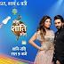 नए चैनल 'स्टार भारत' पर बाबा रामदेव के साथ नज़र आएंगी सोनाक्षी सिन्हा
