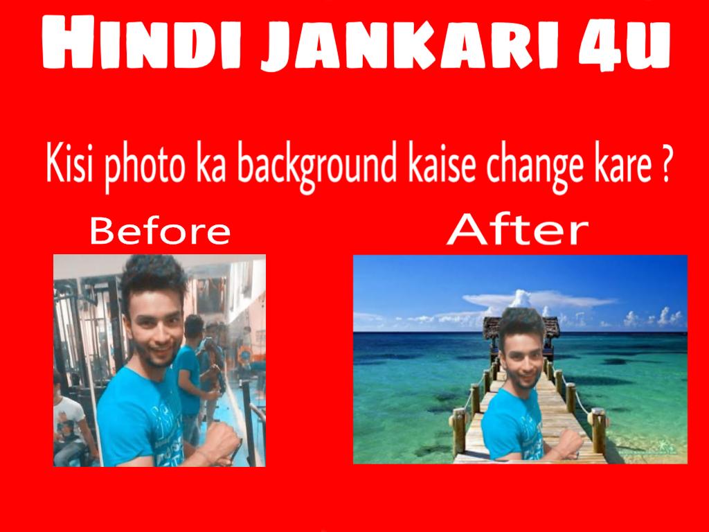 photo ka background