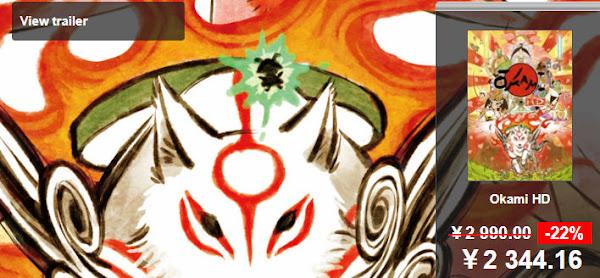 GamersGate Okami HD