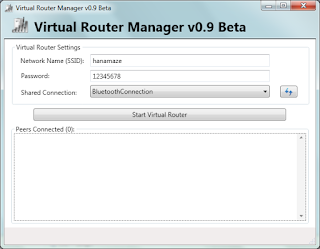 hanamaze,virtual Router
