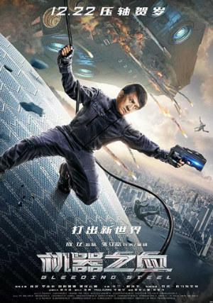 Poster Bleeding Steel 2017 Full Movie Download Dual Audio Hindi 720p