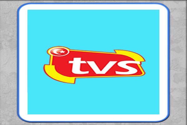 TVS online