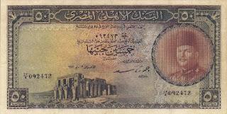 مجموعة صور عملات مصرية قديما