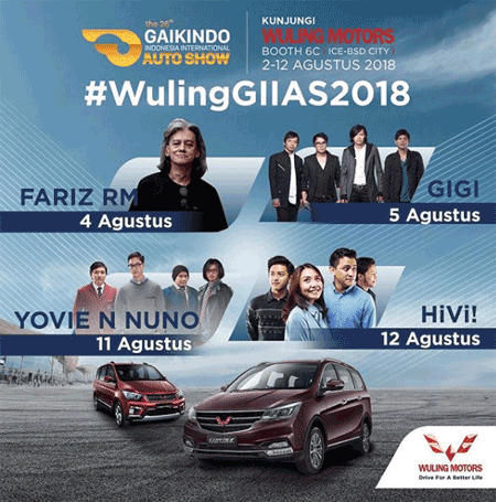 Promo Mobil Wuling Terbaru GIIAS 2018