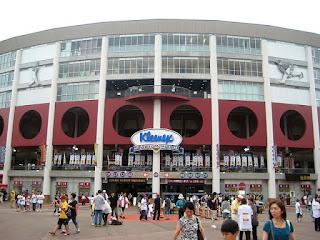 Kleenex Stadium Miyagi