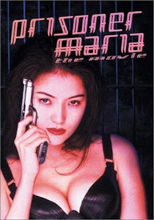 Prisoner Maria: The Movie (1995)