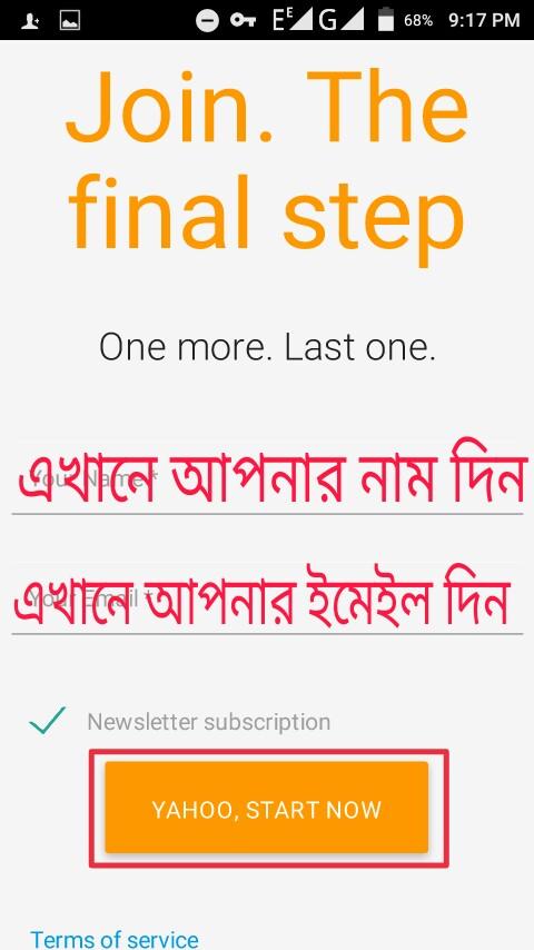 free-bitcoin-bangla-tutorial