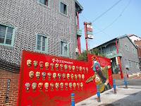 incheon corea