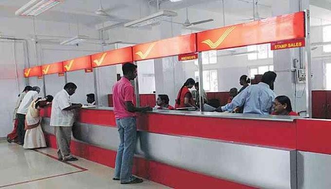 Small Saving scheme and high Retune on Post Office| SukanyaPrashritiYojana, PPF