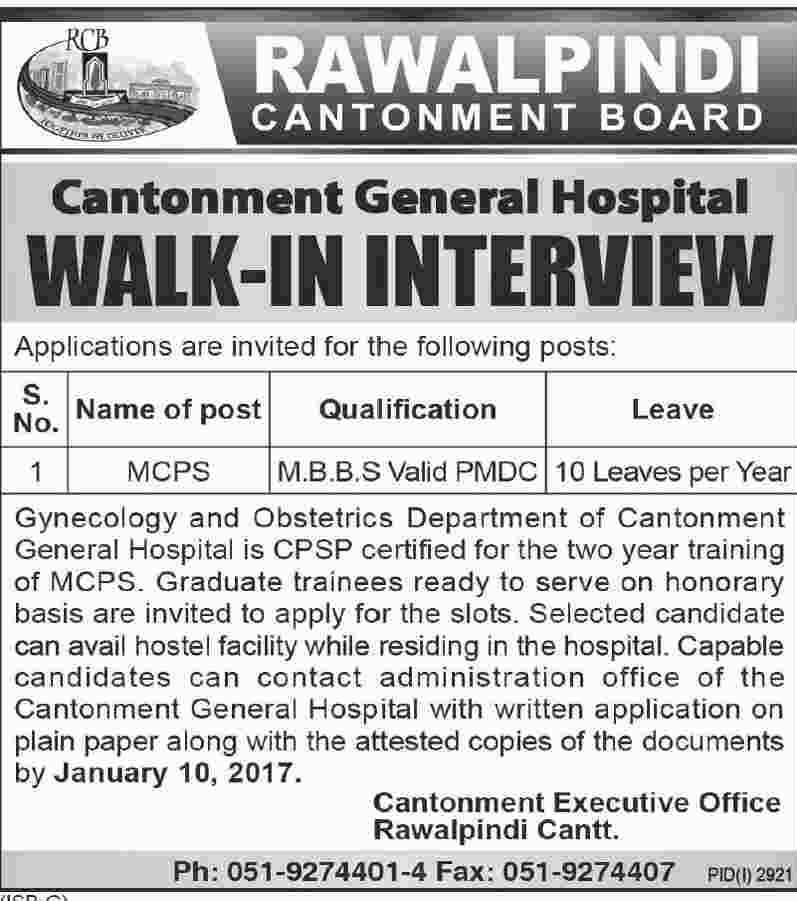 Rawalpindi Cantonment Board Jobs 2017