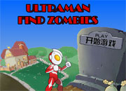 juegos plants vs zombies ultraman