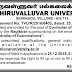 THIRUVALLUVAR UNIVERSITY - VELLORE - RECRUITMENT NOTIFICATION - CONTROLLER OF EXAMINATIONS - NO. OF VACCANCIES 1 - LAST DATE 25.12.2016