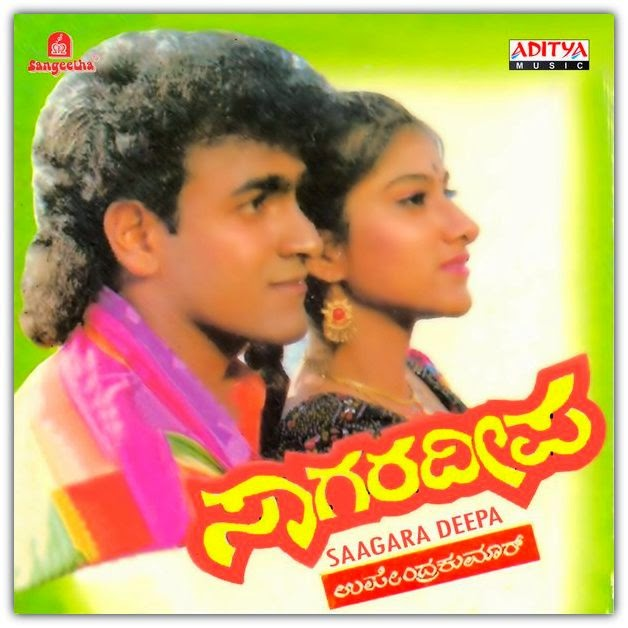 Main Chali Main Chali Padosan Mp3 Download: Anjaane Movie Songs 1994 : Chitralekha Kannada Movie Song