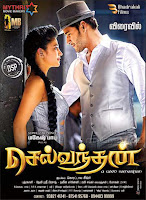 Sellvandhan (Srimanthudu) 2015 Tamil 720p HDRip Full Movie Download