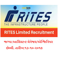 RITES LIMITED RECRUITMENT FOR VARIOUS POST 2017