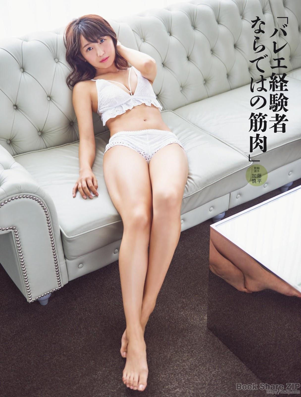 Souda Sarina 惣田紗莉渚, Weekly SPA! 2018.02.06 (週刊SPA! 2018年2月6日号)