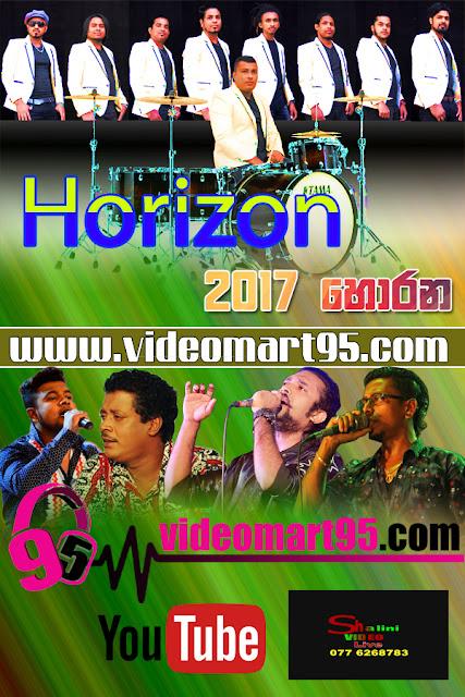HORIZON LIVE AT HORANA 2017