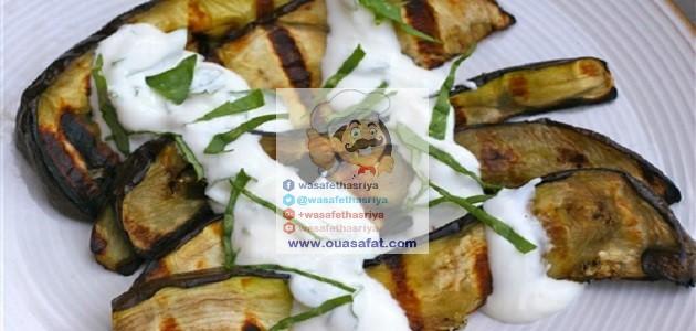 طبق حلقات الباذنجان باللبن السوري