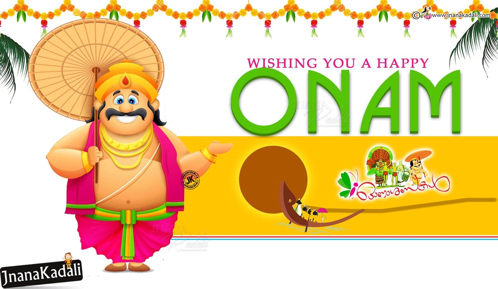 2017 Advanced Trending Onam Greetings With Mahabali Hd Wallpapers