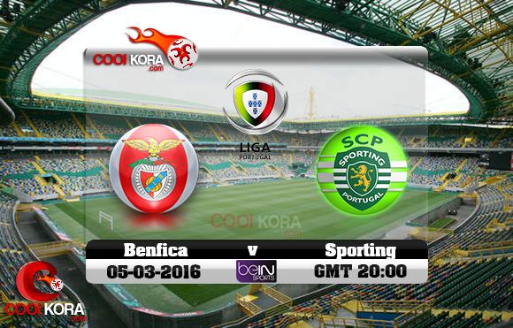 مشاهدة مباراة سبورتنج لشبونة وبنفيكا اليوم 5-3-2016 في الدوري البرتغالي