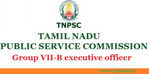 Group 6 online application form, TNPSC Results, TNPSC online application form
