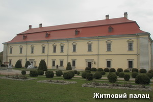Житловий палац у замку