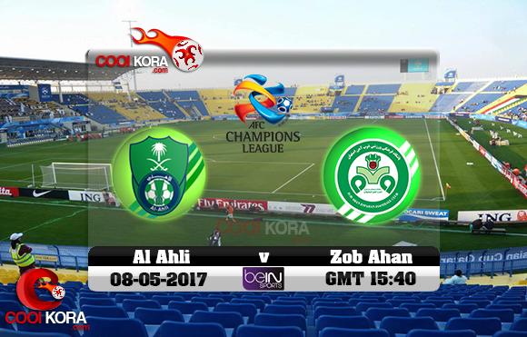 مشاهدة مباراة الأهلي وذوب آهن أصفهان اليوم 8-5-2017 في دوري أبطال آسيا