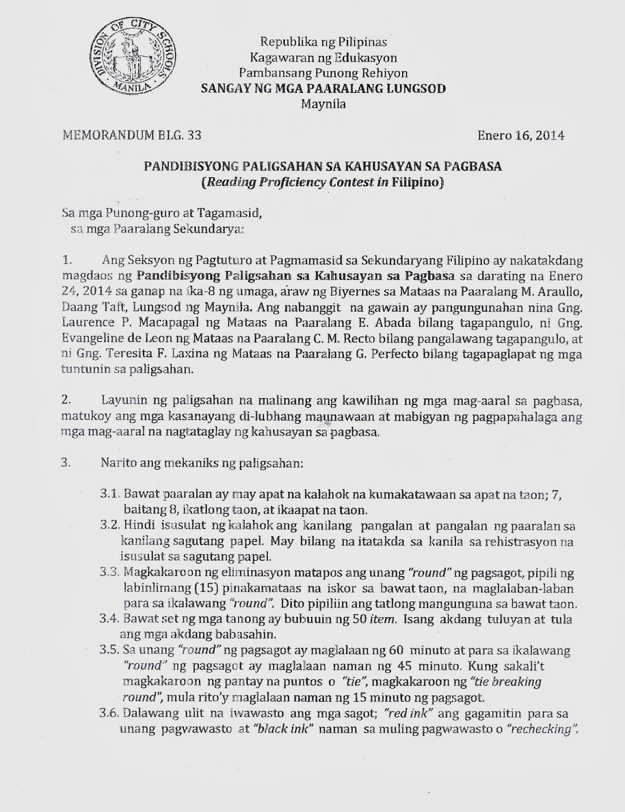 Department Of Education Manila Division Memorandum No 33