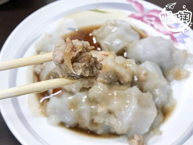 6元肉圓台灣小吃清蒸肉圓-鼓山區小吃推薦