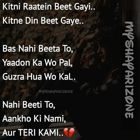 Yaadon Ka Pal Aansu Bhari Shayari Lines Whatsapp Status in Hindi