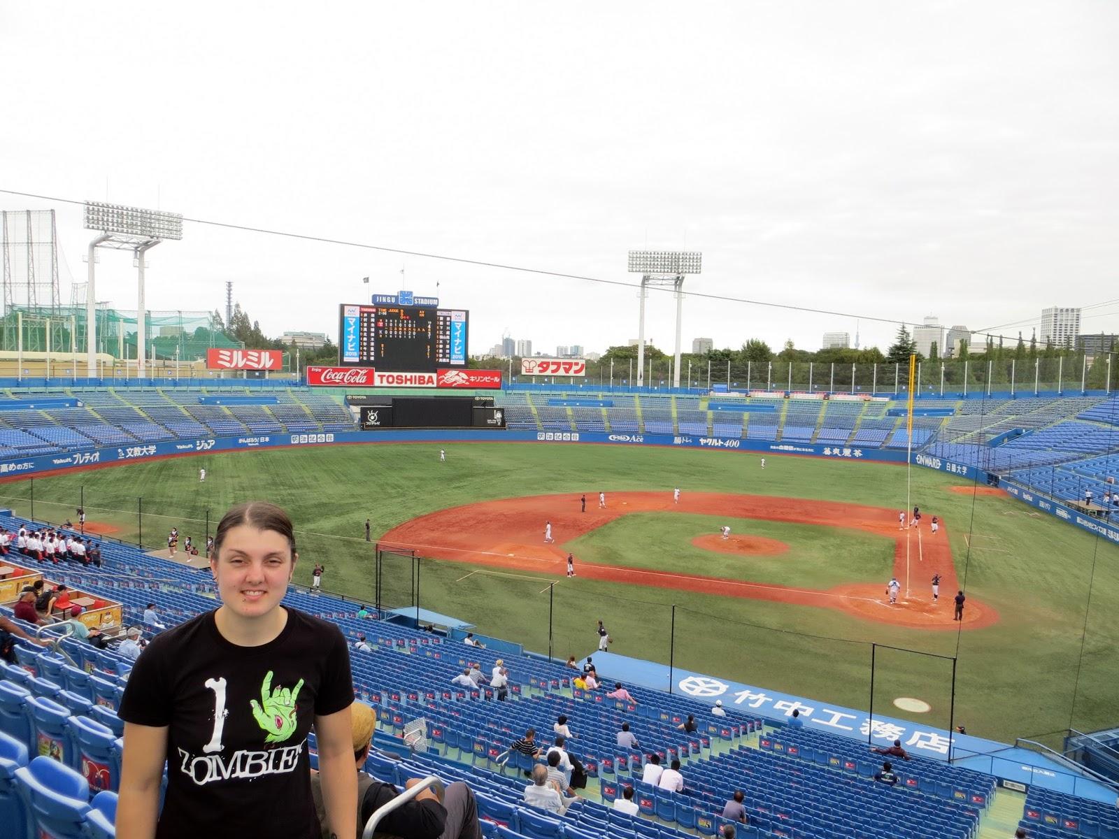 Jingu stadium, Baseball tokyo, Japan, nippon, baseball, must do tokyo