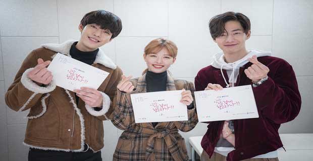 Drama Korea Terbaru Tayang April 2018