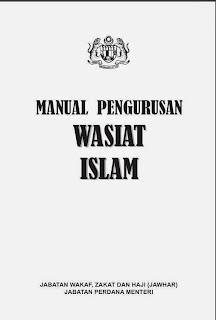 Pengurusan Wasiat Islam sangat penting
