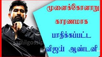 Vijay Antony's Saithan Story Revealed