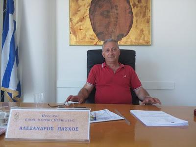 Αλ. Πάσχος: «Προκλήσεις, δυσκολίες αλλά και ευκαιρίες στο επιχειρείν, το 2019»
