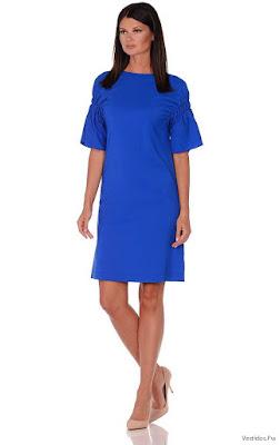 Vestidos Azul Electrico Cortos
