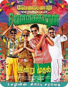Velainu Vandhutta Vellaikaaran (2016) Hindi Dubbed Full Movie HDRip 720p