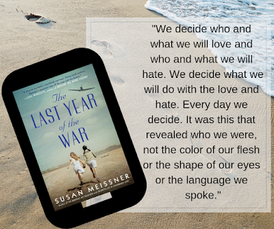 The Last Year of the War quote