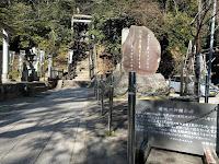 源の頼朝の墓を祭る神社の階段入り口