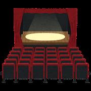 building_gekijou_theater_shitsunai.png