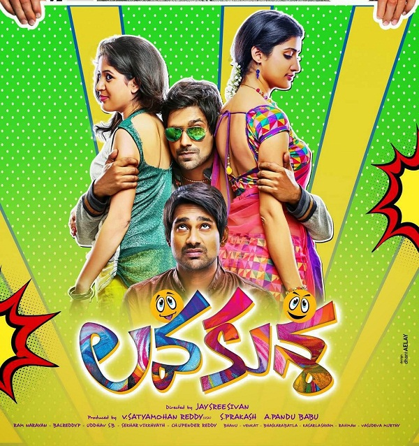 New south hindi dubbed full movie download in 300mb
