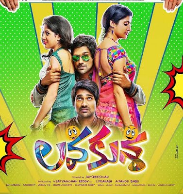 Lava Kusa 2016 Hindi Dubbed 720p WEBRip 700mb