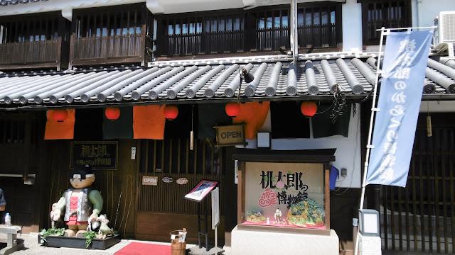 岡山県の倉敷美観地区にある、桃太郎のからくり博物館