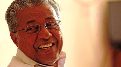 Kerala Ministers List