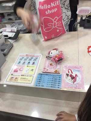 Hello Kitty vestida con kimono