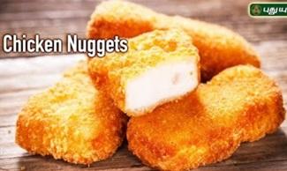 Chicken Nuggets Recipe   Thuligal   Puthuyugam Tv