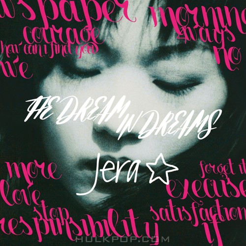 JERASTAR – The Dream In Dreams – EP (ITUNES MATCH AAC M4A)