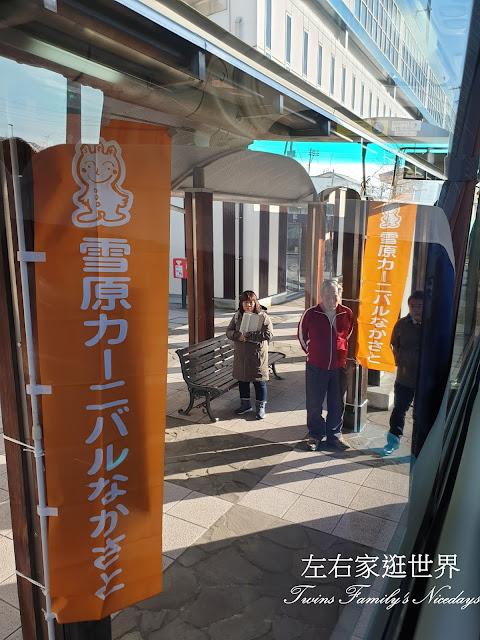 中里雪原嘉年華接駁車上車處 十日町車站西口